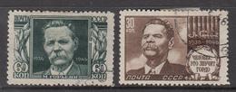 RUSSIA 1946 Famous People Maxim Gorki Writer Used Mi 1045-1046 #5225 - 1923-1991 URSS