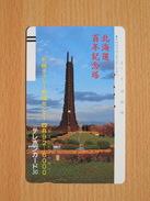 Japon Japan Free Front Bar, Balken Phonecard - 110-2852 / Monument - Japan