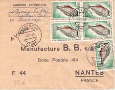 5 Timbres YT N°146 Argyropelecus Gigas Sur Lettre De Mossendjo à Nantes Du 5/10/1965 - Congo - Brazzaville