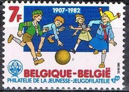 Belgium 1982 N° 2065 **