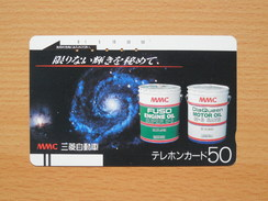 Japon Japan Free Front Bar, Balken Phonecard - 110-2892 / Galaxie, Galaxy / MMC - Mitsubishi Motors Company - Motor Oil - Astronomy