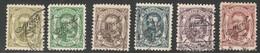 Luxemburg Yvert/Prifix Serv. 107/111+113 Oblit. TB Sans Défaut  Cote EUR 93 (numéro Du Lot 156OL)