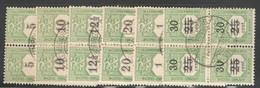 Luxemburg Yvert/Prifix Taxe1/4,7 Et 9 Blocs De Quatre Oblit. TB Sans Défaut  Cote EUR 82 (numéro Du Lot 147PL) - Postage Due
