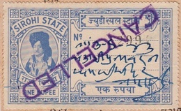 INDIA SIROHI PRINCELY STATE 1-RUPEE COURT FEE STAMP 1944-48 GOOD/USED - Ohne Zuordnung