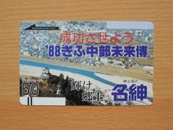 Japon Japan Free Front Bar, Balken Phonecard - 110-2915 / City / Gifu Schloss, Castle / Nagara River, Fluss, Riviere - Paysages