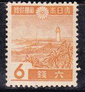 Japon 1937-1940 N° Y&T : 266 **