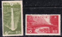 Japon 1938 N° Y&T : 280 Et 281 *