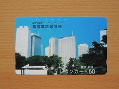Japon Japan Free Front Bar, Balken Phonecard - 110-2964 / Tokyo - Japan