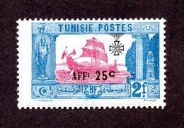 Tunisie  N°94 N* TB  Cote 37 Euros  !!!RARE - Tunisie (1888-1955)
