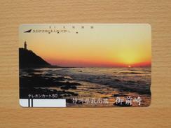 Japon Japan Free Front Bar, Balken Phonecard - 110-2967 / Lighthouse, Phare, Leuchtturm / Sonnenuntergang, Sunset - Lighthouses