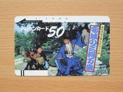 Japon Japan Free Front Bar, Balken Phonecard - 110-2971 / Samurai - Japan