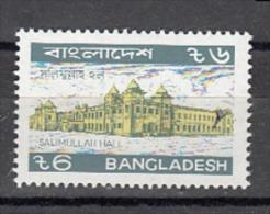 BANGLADESH, 1991, Salimullah Hall, 6 Tk,   MNH, (**) - Bangladesh