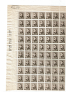 LBR40 - BELGIQUE BLOC DE 70 TP ALBERT 1er 1c NEUF GOMME INTACTE - 1915-1920 Albert I