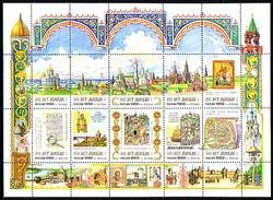 RUSSIA - RUSSIE - 1997 - 850and De La Moskou - PF ** - 1992-.... Fédération