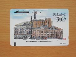 Japon Japan Free Front Bar, Balken Phonecard - 110-2984 / NTT - Japan