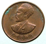 1943 - 1944 -  1 Santim (Ande Santeem - አንድ ፡ ሳንቲም) -KM# 32 - - Etiopia