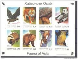 2006. Tajikistan, Fauna Of Asia, Sheetlet IMPERFORATED, Mint/** - Tadschikistan