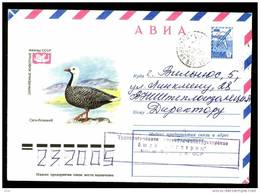 Birds Emperor Goose Red Book Of USSR On Russia  USSR Used Cover Issued 05 07 1978 URSS Entier