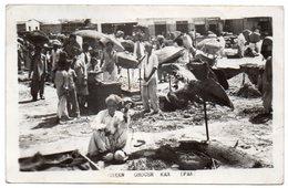 PAKISTAN - GREEN GROCER KARACHI / MARKET / REAL PHOTO - 1957 - Pakistan