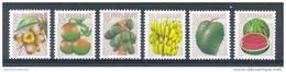 Nds0140 FLORA VRUCHTEN BANAAN MELOEN ZUURZAK PAPAYA FRUIT FRUITS SURINAME 1978 PF/MNH - Fruits
