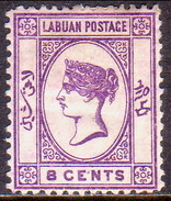 NORTH BORNEO LABUAN 1885 SG #31 8c Deep Violet MH (heavy Hinge) Wmk Crown CA CV £50 - North Borneo (...-1963)