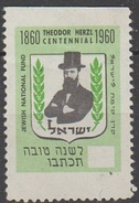 Israel 1960 FNJ KKL Centenaire De Théodore Herzl  (E5) - Non Classificati