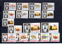 8931 Umm Al-Qaiwain, Lot Dauer- Und Dienstmaken Aus Mi 1-18 A, Mnh - Umm Al-Qiwain