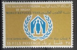 J27 Jordan 1960 Mi. 360 MNH Stamp 35f-  World Refugee Year - Jordan