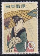 Japon 1958 N° Y&T : 601 ** - Unused Stamps