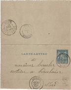 """LBR40 - EP CL SAGE 15c  CIRCULEE LOURCHES / BOUCHAIN PAR DOUAI 27/12/1888 CACHE """"OR"""" - Entiers Postaux"""