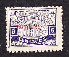 Honduras, Scott #O61b, Mint Hinged, Regular Issued Inverted Overprinted, Issued 1915
