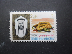UMM AL QIWAIN Timbre Serpent Oblitéré - Umm Al-Qaiwain