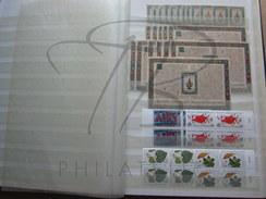 BELLE COLLECTION DE TIMBRES DES NATIONS UNIES - VIENNE , 1988 - 2006 , FORTE COTE , AVEC MULTIPLES , XX !!! - Centre International De Vienne