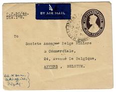 Entier Postal India 1947 + Stamps -  2 Scans - Inde (...-1947)