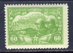 USSR 1943, Mi 879** - 25th Anniversary Of Red Army And Navy - Nuevos