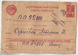 1944, Post Card, Field Mail 92110, Military Censorship 10281