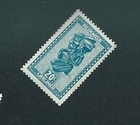 N° 156 Art Indigène Timbre Afrique Ruanda-urundi (1948) Neuf - Ruanda-Urundi
