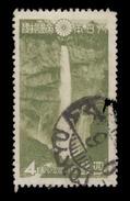 Japan Scott # 281, 4s Olive Green (1938) Kegon Falls, Used