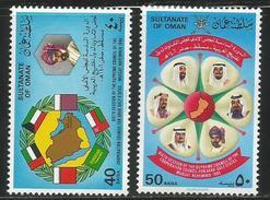 1985 Oman Arab Gulf States Council Complete Set Of 2 MNH - Oman