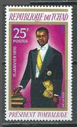 Tchad YT N°221 Président Tombalbaye Neuf/charnière * - Tsjaad (1960-...)