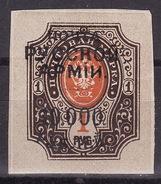 WRANGEL ARMY 1920 LAGERPOST  10000 R  MH*