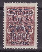 WRANGEL ARMY 1920 LAGERPOST  10000 R  MLH