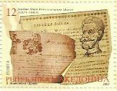 MK 2007-444 125A°JORDAN HADJI-KONSTANTINOV DJINOT, MACEDONIA, 1 X 1v, MNH - Macédoine