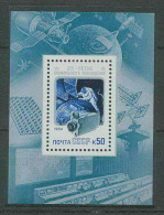 1442/ Espace (space)  Neuf ** MNH Russie (Russia Urss USSR) Bloc 175 Gagarine Gagarin