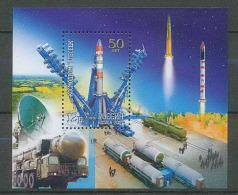 1894/ Espace (space)  Neuf ** MNH Russie (Russia Urss USSR) Conquête Spatiale  2007