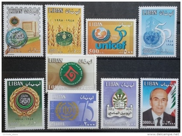 Lebanon 1996 Mi. 1357-1365 MNH - Commeratives & Anniversaries - Lebanon