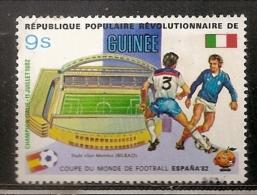 GUINEE OBLITERE - Guinea (1958-...)