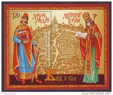 UKRAINE 1999. PRINCE YAROSLAV THE WISE And METROPOLITAN HILARION. Mi-Nr. 310 Block 13. MNH (**) - Ukraine