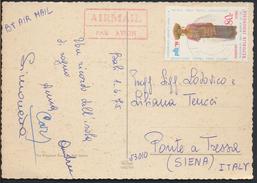 °°° 3960 - INDONESIA - BALI - THE ELEPHANT CAVE - 1975 °°° - Indonesia