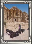 °°° 3965 - JORDAN - PETRA - EL DEIR - 1995 With Stamps °°° - Giordania